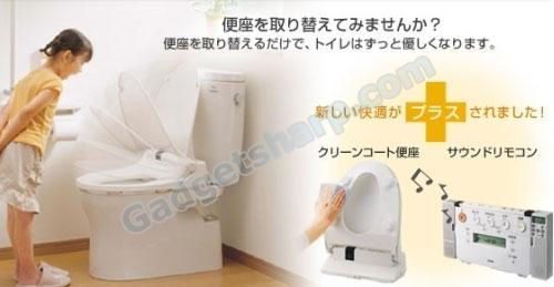 Toilet MP3