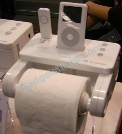 Atech's toilet paper dispenser/iPod dock